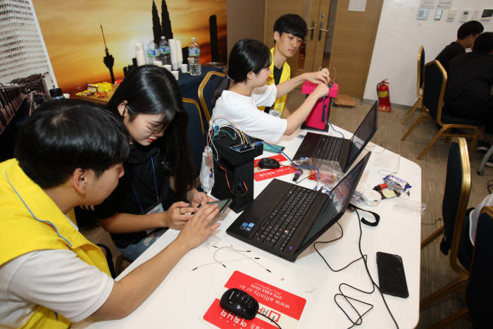 한국정보기술연구원, 청소년 '해킹캠프' 개최… 미래 정보보안 전문가 꿈꿔