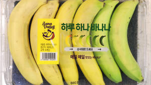 이마트, 과일도 '디테일' 시대…간편형 과일 인기