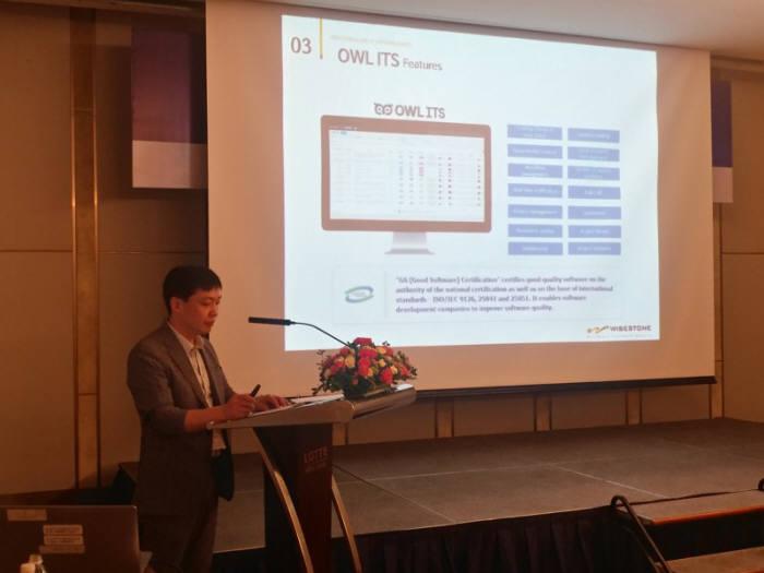 지난달 26일 베트남 하노이 롯데호텔에서 고태우 와이즈스톤 이사가 OWL ITS를 설명하고 있다.