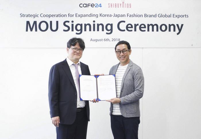 이재석 카페24 대표(왼쪽)와 기무라 도모오 시부야109 대표