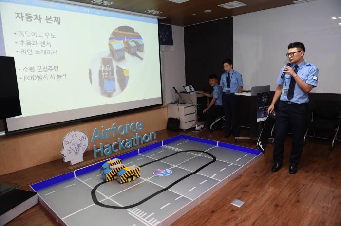 정비유네 팀이 자율주행차 기술을 기반으로 구현한 활주로 이물질 제거 아이디어를 시연하는 모습