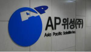 AP위성, 38억원 규모 개표결과전송단말기 공급 계약