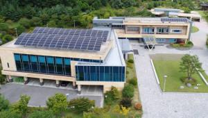 국무총리 세종공관, 태양광 발전 설비 설치
