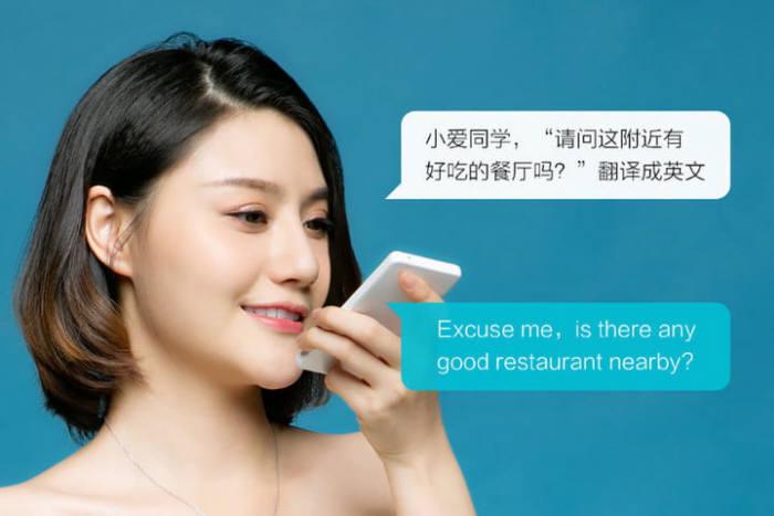샤오미 첫 피처폰 진(Qin)은 AI 기술을 기반으로 한 실시간 통역 기능을 갖췄다. 가격은 3만원대.