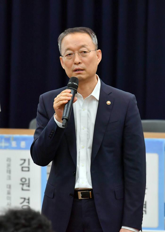 """백운규 장관, """"7~8월 전기요금 누진제 한시적 완화"""""""
