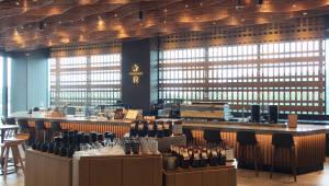 스타벅스, 지역 최대규모 프리미엄 매장 '더해운대R점' 오픈