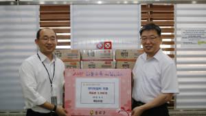 매일유업, 종로구 무더위쉼터에 '썬업' 음료 2000개 기부
