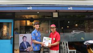 윤홍근 BBQ 회장, 가맹점에 감사편지와 수박 선물