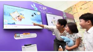 "SK브로드밴드, 고객 맞춤 IPTV 홈 화면 제공···""가장 빠른 프로야구 중계는 옥수수"""