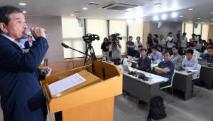 국가교육회의, 대입개편 권고안 발표