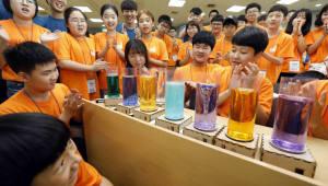 한화그룹, KAIST와 여름과학캠프 진행