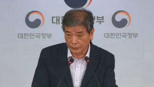 '2022 대입, 정시 확대하고 수능 상대평가 유지'…국가교육회의 권고안 발표