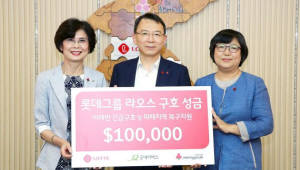 롯데그룹, 라오스 이재민 피해복구에 10만달러 기부