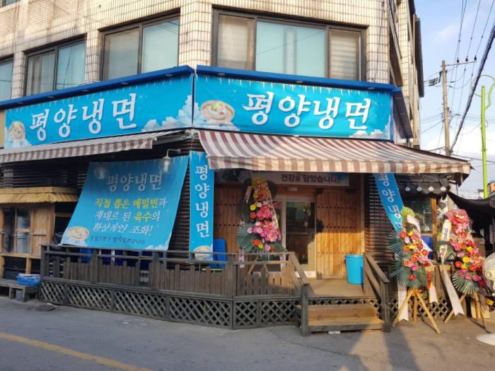 청년협동조합이 경기도 여주 5일장터에 청춘&전통시장 상생프로젝트의 하나로 창업한 평양냉면집 아청면옥. 아청은 아름다운 청년을 의미한다.