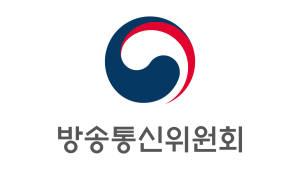 방통위 '국민의견' 정책 반영
