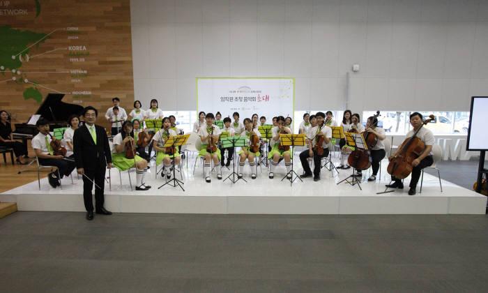 무지개상자 오케스트라, GS홈쇼핑서 공연