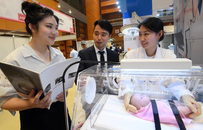 국제병원의료산업박람회