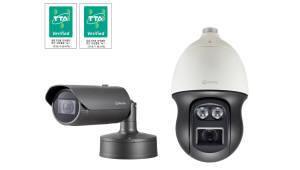 한화테크윈 CCTV, TTA 보안 인증 획득