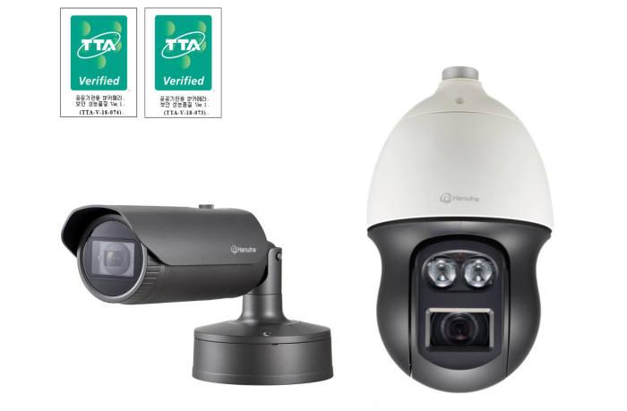 한화테크윈 CCTV