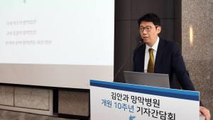 한국인 급증 안과질환 1위 '황반변성'···10년간 89% 증가