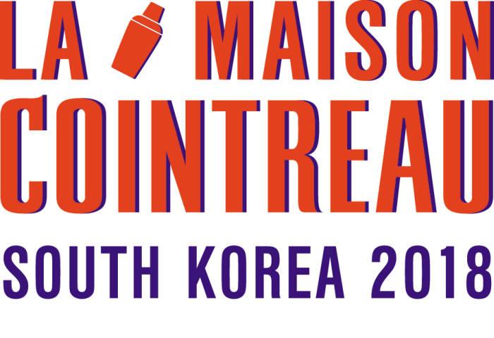 아영FBC, '라 메종 코인트로 2018' 한국대표 선발전 참가자 모집