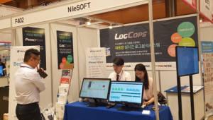 나일소프트, 개인정보 모니터링·로그분석시스템 의료 전시회에 출품