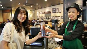 스타벅스, 개인 컵 이용고객 300만명 돌파