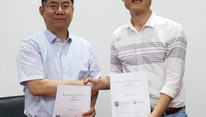 솔투로, 中 이머징산업연구원과 업무협약...국내 기술 중국 진출 교두보 확장