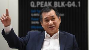 """[데스크가 만났습니다]남성우 한화큐셀 사장, """"혁신은 끊임없는 자극의 결과…2020년 1등 태양광기업으로"""""""