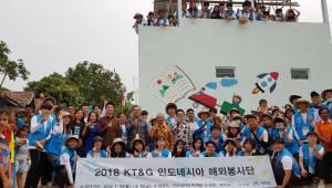 KT&G, 인도네시아 주민공공센터 완공식 개최