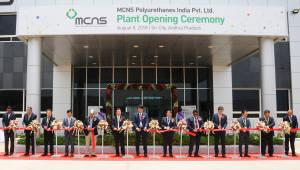 SKC-미쓰이화학 합작 'MCNS' 인도 폴리우레탄 공장 완공