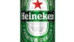 하이네켄, 710ml 대용량 맥주 '슈퍼캔' 출시