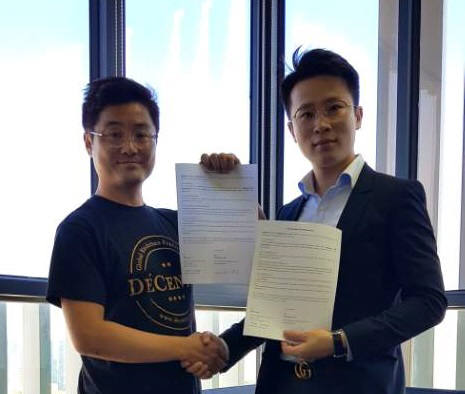 디센트레 홍영선 대표이사(좌측)와 비트포렉스 제이슨 루오 사업개발 총괄이사(우측)