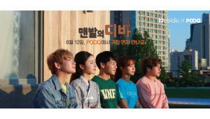 "POOQ, 오리지널 콘텐츠 강화···""본방송에 앞서 VOD 선공개"""