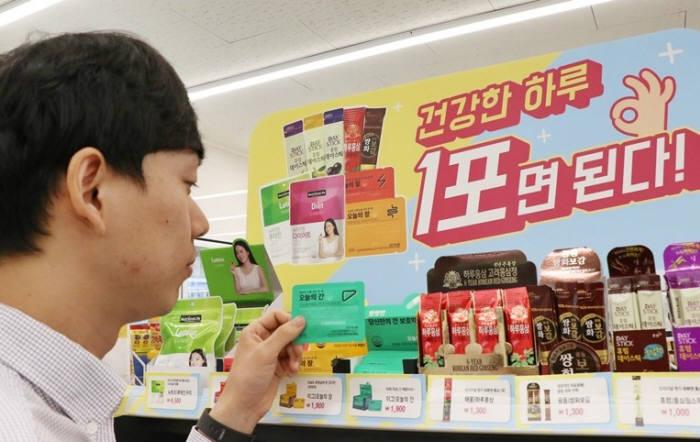 CU, 소포장 건강식품 시장 진출…'CU 헬스존' 론칭