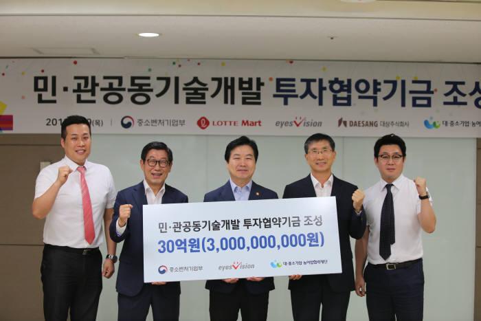 중기부, 민·관공동기술개발 투자협약기금 70억원 신규 조성