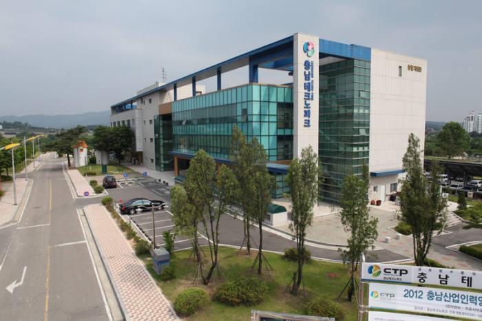 충남테크노파크, 생산성본부와 기업 생산성 향상 지원