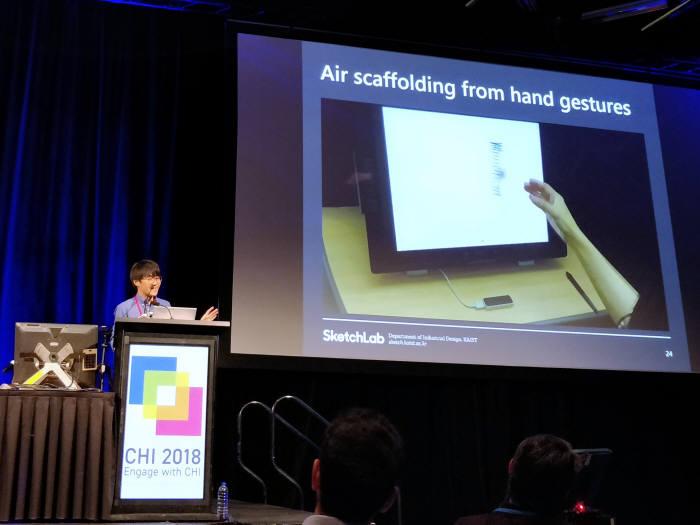김용관 박사가 ACM CHI 2018 학회 에어 스캐폴딩 기술을 소개하는 모습.jpg
