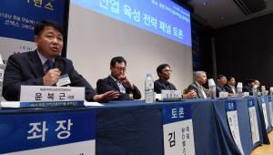 [휴먼마이크로바이옴 콘퍼런스]국가 新성장 동력 확신, 민관 머리 맞대자