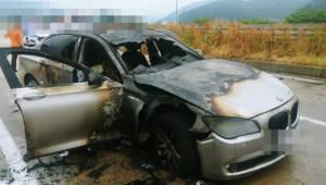한국소비자협회, BMW 화재 집단소송비 10만원 책정