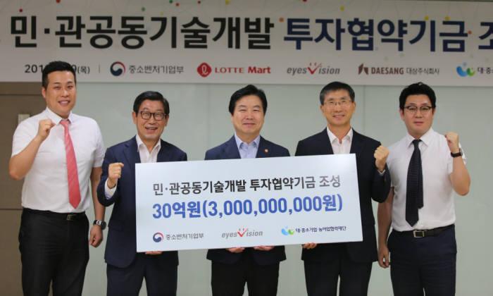 아이즈비전 이통형 회장, 민관 공동기술개발 투자에 12억원 쾌척