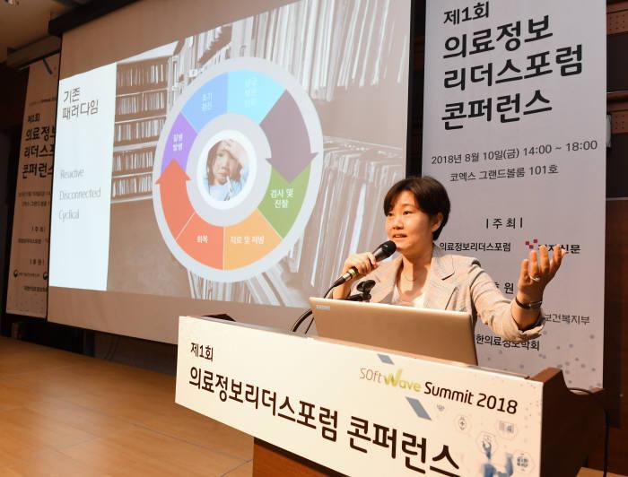 신용녀 한국마이크로소프트 국가최고기술임원