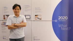 웹케시글로벌, 일본시장 '똑똑'…아시아 공략 시동