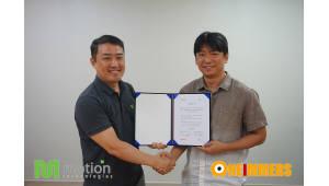 원이멀스, 모션테크놀로지와 VR기술협약 체결