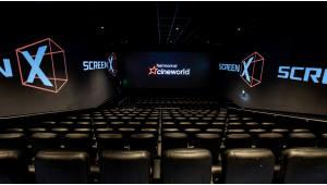 CGV 스크린X, 유럽과 중동 최초 진출