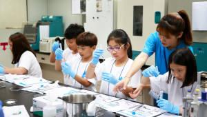 코웨이, 임직원 대상 초청 '코웨이 과학캠프' 개최