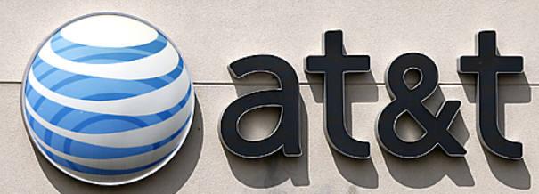 [국제]AT&T, 스트리밍TV용 맞춤형 광고 선보인다