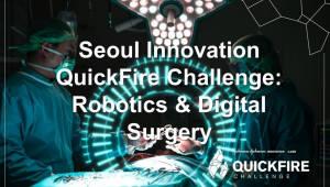 한국J&J-서울시, 첨단 수술 아이디어 모은다