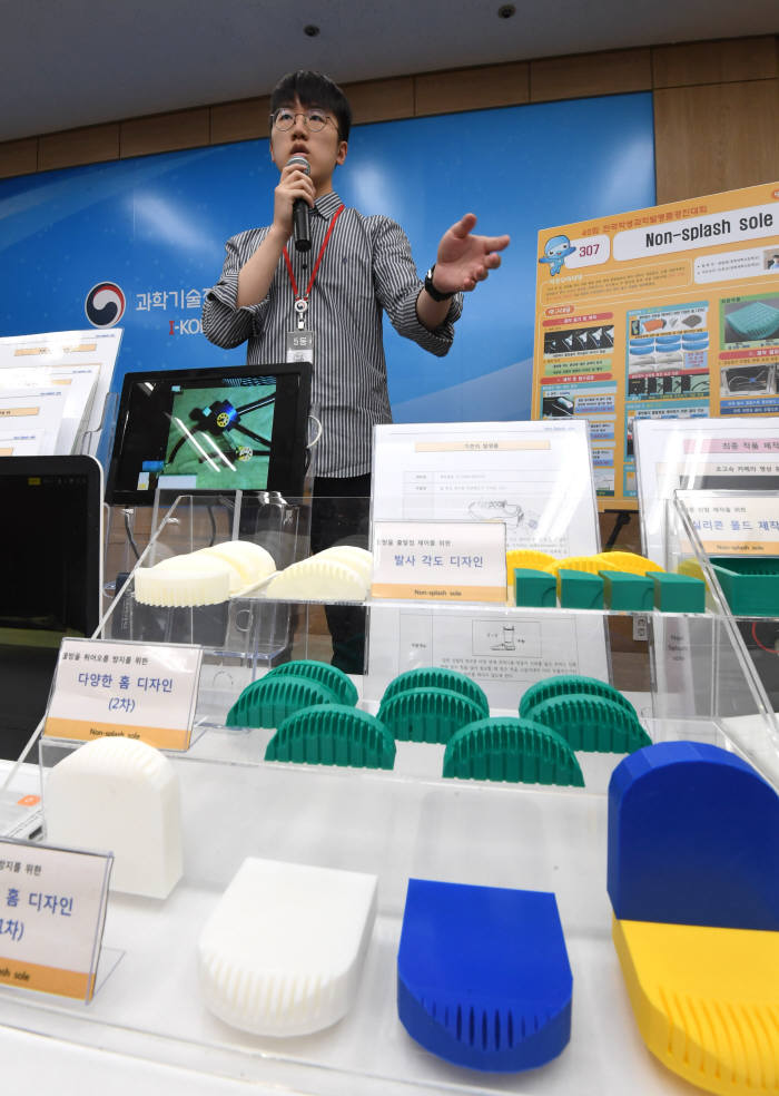 제40회 전국과학발명품경진대회