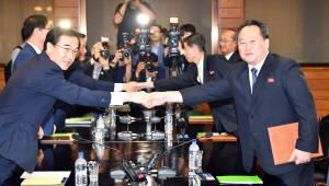남북 정상회담 9월 평양에서 열린다